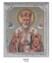 Икона в серебре Святой Николай